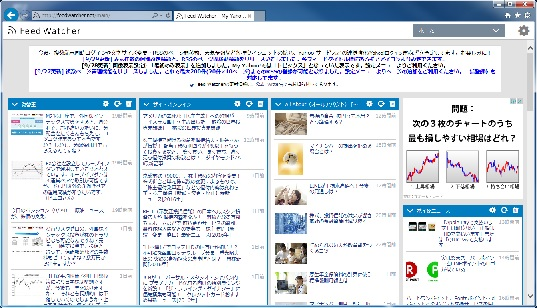 feedwatcher.jpg
