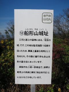 kamiishimaki13.jpg