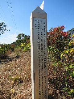 kamiishimaki14.jpg