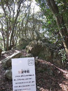 kamiishimaki16.jpg