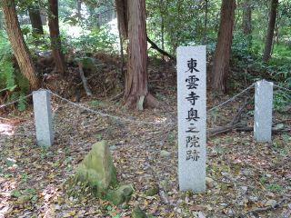 kamiishiyama33.jpg