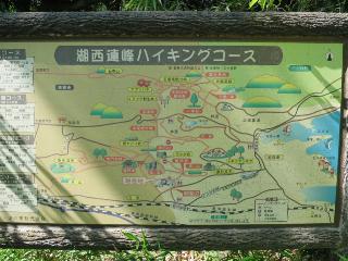 kamiishiyama36.jpg