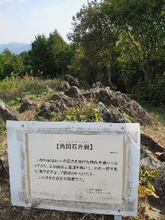 kichijou15.jpg