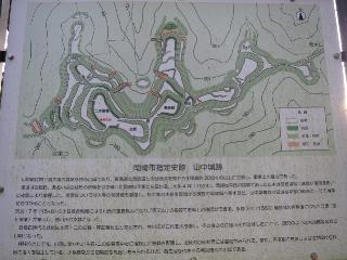 miyaji17.jpg