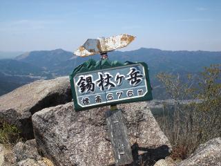 shakujou22.jpg
