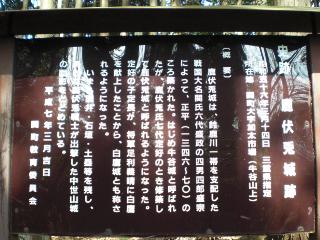 shakujou34.jpg