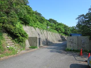 toboneyama4.jpg