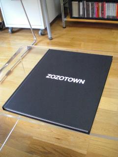zozotown1.jpg