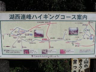 kamiishimaki24.jpg
