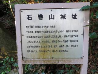 kamiishimaki39.jpg
