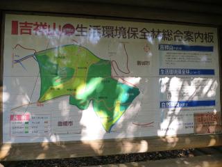 kichijou9.jpg