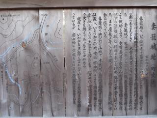 nakasendou33.jpg