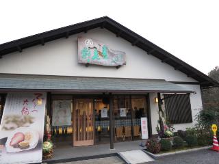 nokoyama32.jpg