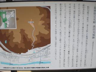 shakujou32.jpg